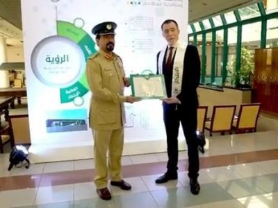 2019 - SARI Was honored by Dubai Police as a Strategic Partner