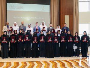 ِAjman Executive Council Innovation Trip
